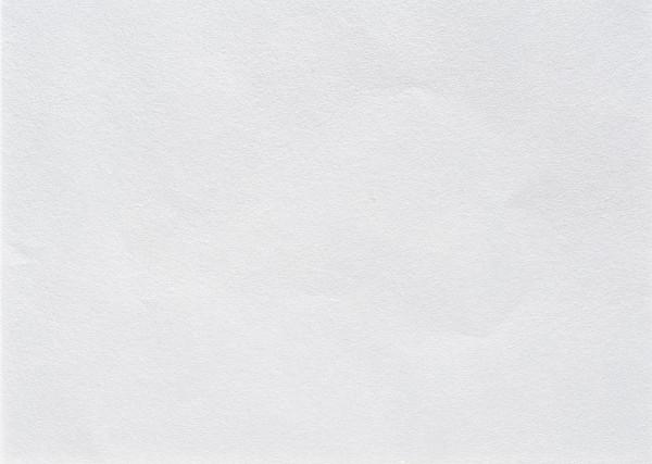 Atsukuchi | Awagami-Japanpapier